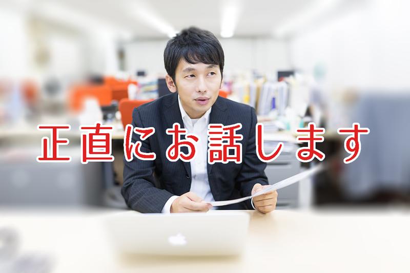 syoujiki_800.png