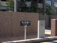 sakutarou5
