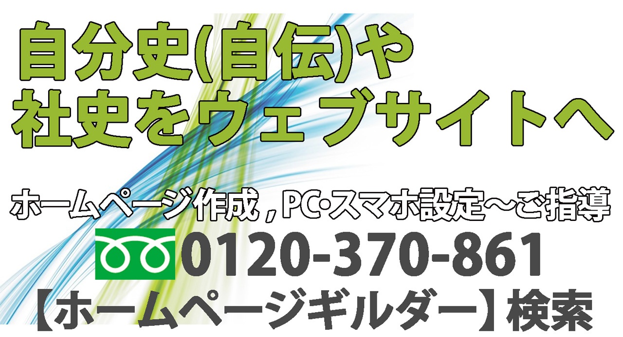 Advertisement_HPG