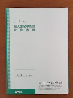 IMG_2633.JPG
