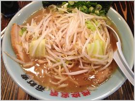 Motomachiya1
