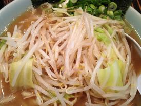 Motomachiya2
