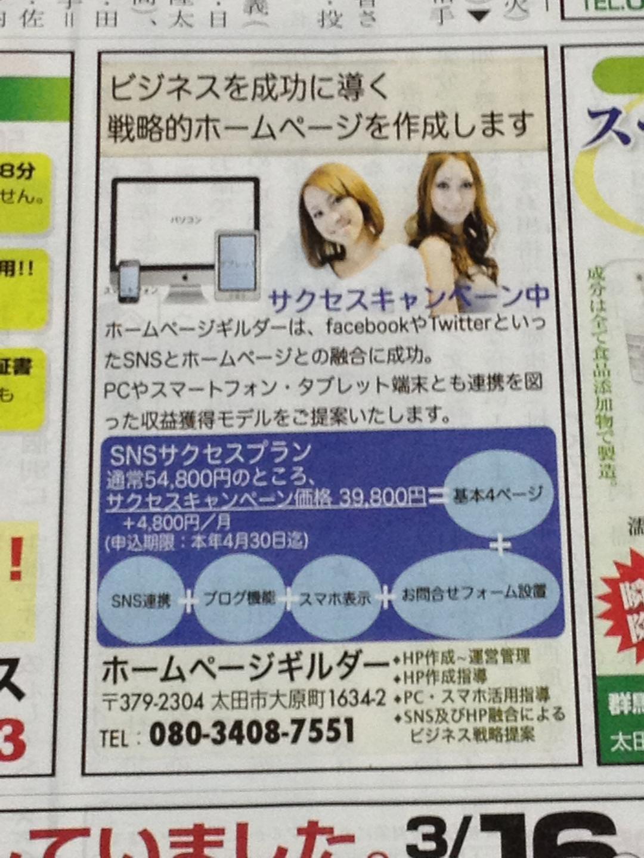 HPG_Advertisement