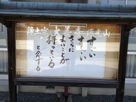 Daizenji3