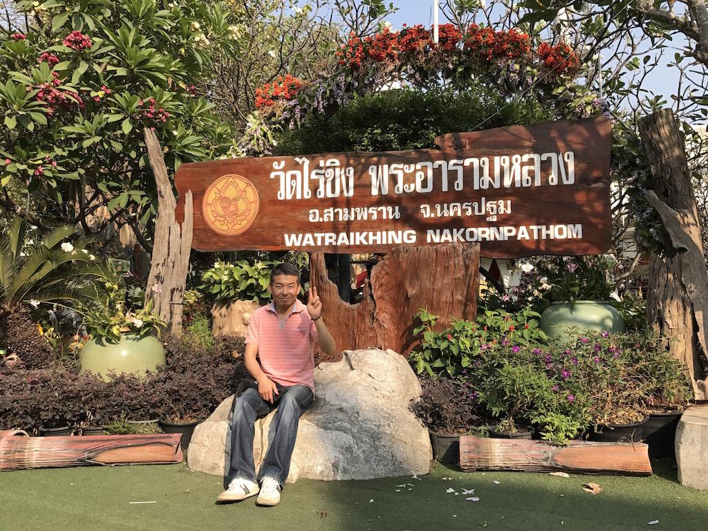 Thailand99