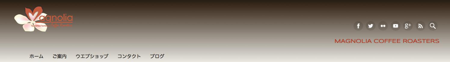 スクリーンショット 2014-10-17 20