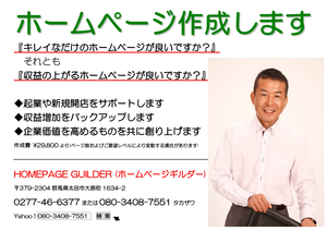 まねき猫の手campaign0111-24-2012 (3)