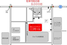 HPアクセスガイド1024_20130729