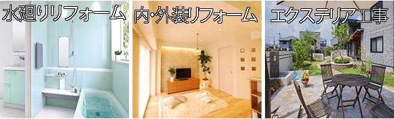 Taiyo_Clean