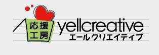 yellcreative