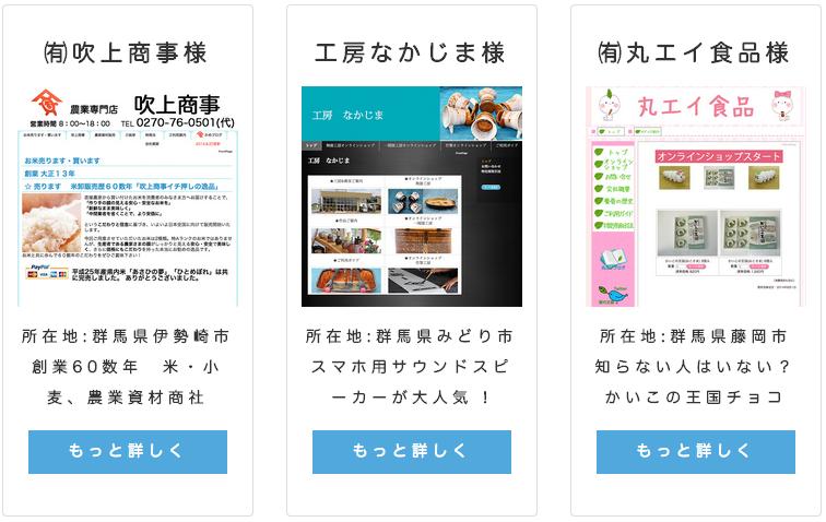 http://hpguild.manekinekonote.net/Let's enjoy Online shopping