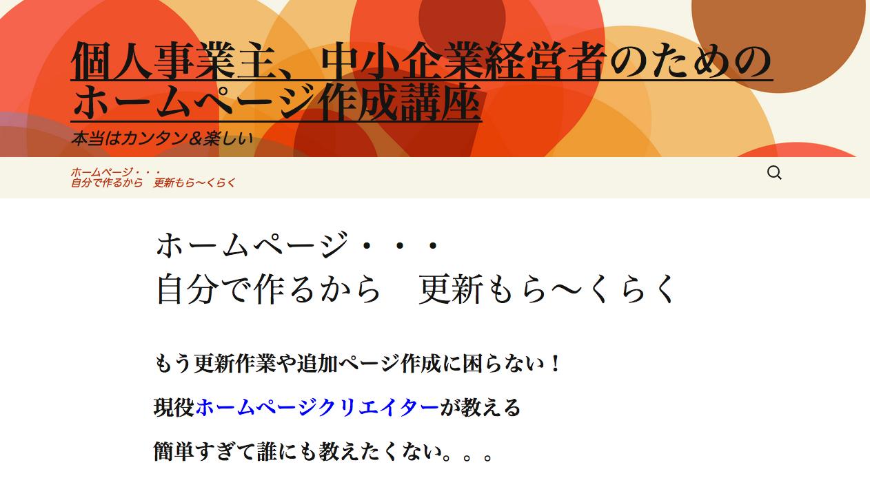 school_website