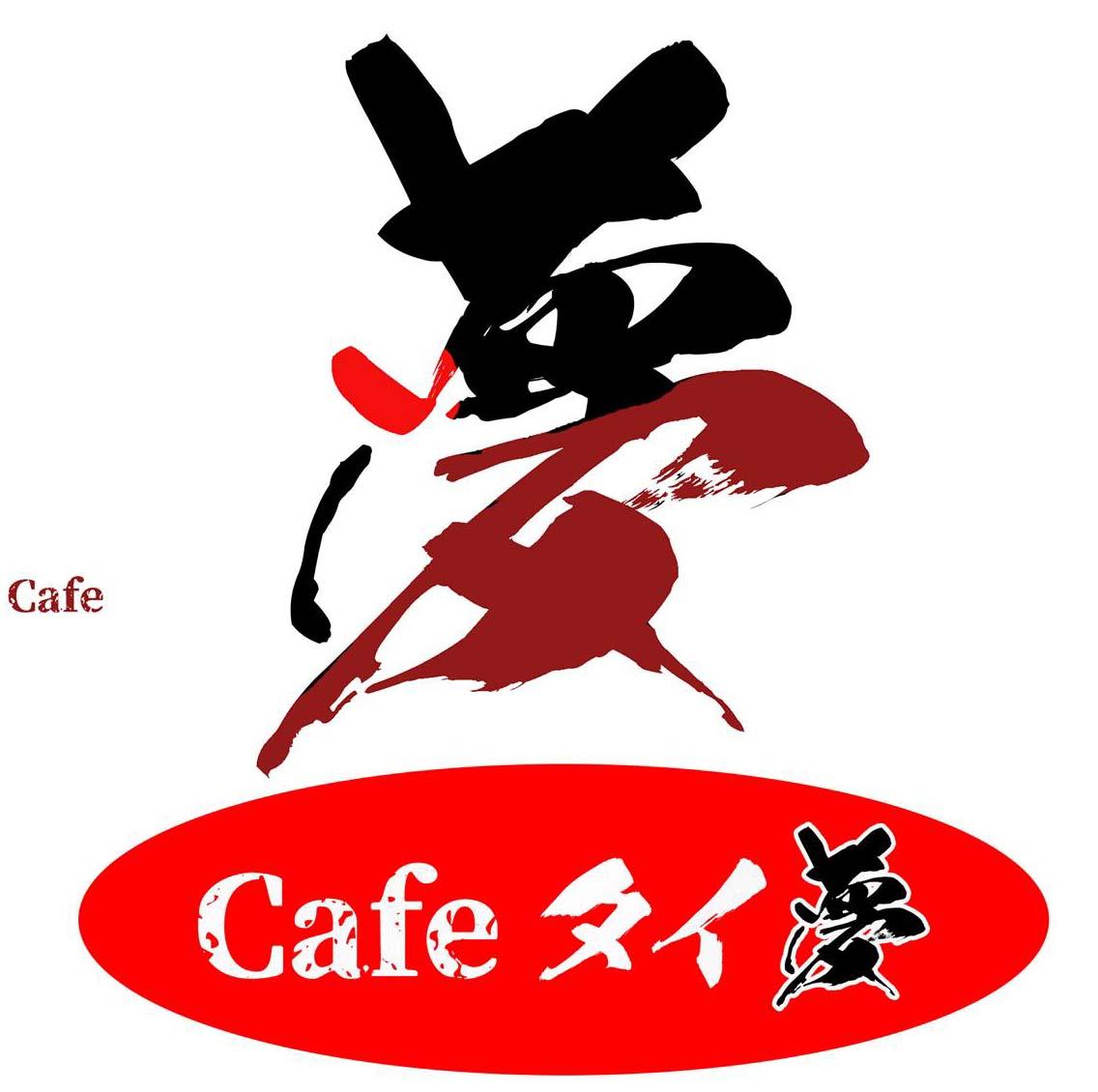 Cafeロゴ