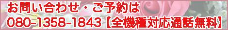 rose_b26.jpg
